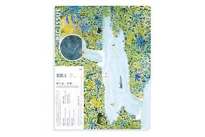 The Big Issue Taiwan 90 / UNDER GROUND