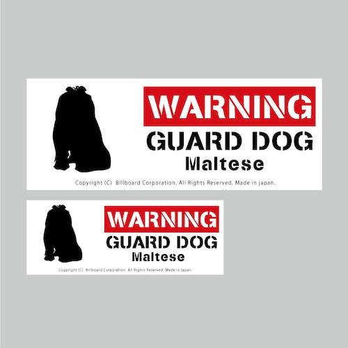 GUARD DOG Sticker [Maltese]番犬ステッカー/マルチーズ