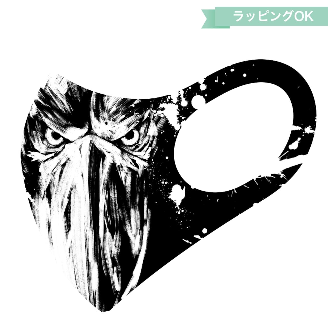 マスク【ブラック】M★墨絵ハシビロコウ