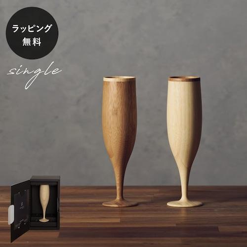 木製グラス リヴェレット フルート RIVERET <単品> rv-107z