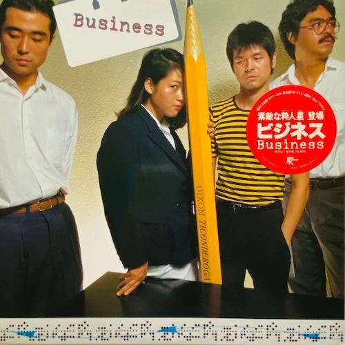 【LP・国内盤】ビジネス / Business