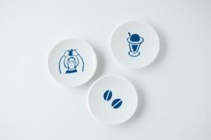豆皿3枚セット sokoniolu × 美濃焼 × Saredo Coffee
