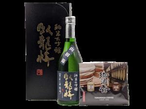 臥龍梅純米大吟醸&珈酒香コーヒーバッグ(日本酒コーヒー)おためしセット<箱入り>