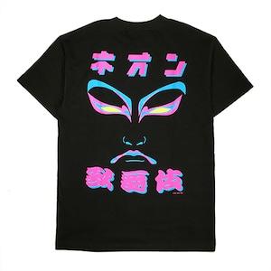 AV「 Neon Kabuki 」Tee BK