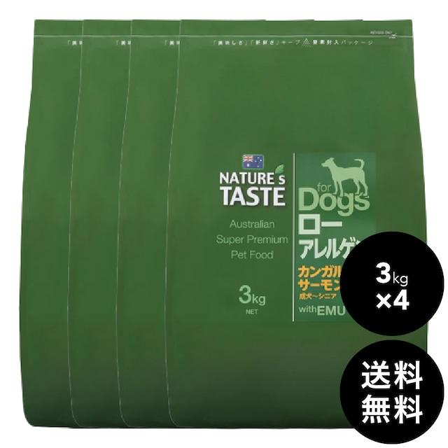 NATURE'S TASTE(ネイチャーズテイスト )ローアレルゲン 12kg(3kg×4)送料無料(北海道・九州・沖縄以外)