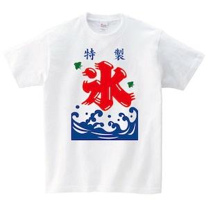 かき氷 旗 Tシャツ メンズ レディース 半袖 ゆったり トップス 白 30代 40代 パロディ 大きいサイズ 綿100% 160 S M L XL