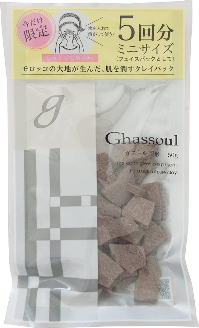 潤う粘土/ガスール固形(タブレット)ミニサイズ50g