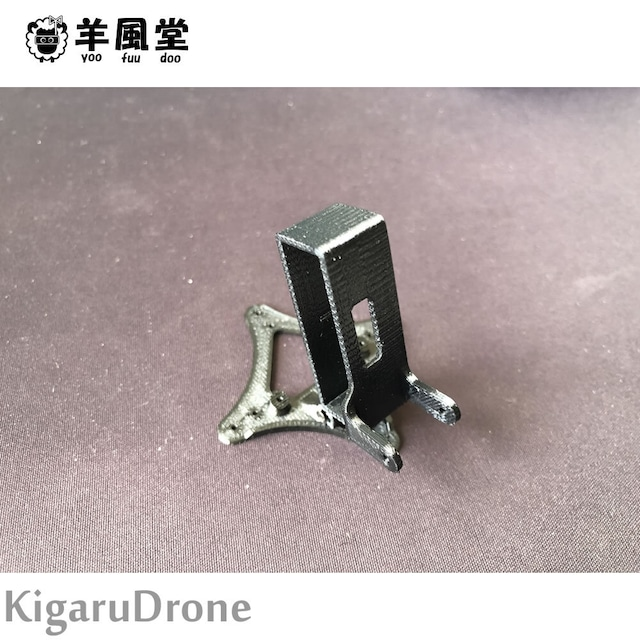 【羊風堂 yoo foo doo】 BETAFPV & Insta360 SMO 4K Camera用 カメラマウント KigaruSP 75X/85X/95Xwhoop用