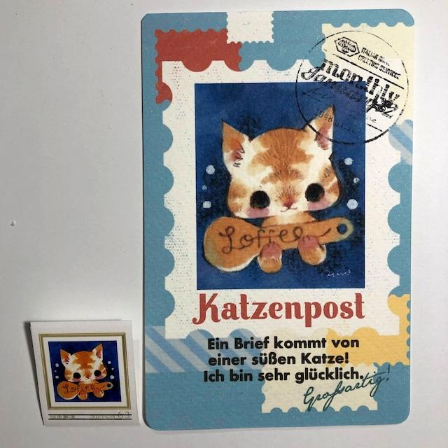 あきやまりか 切手+ポストカードセット