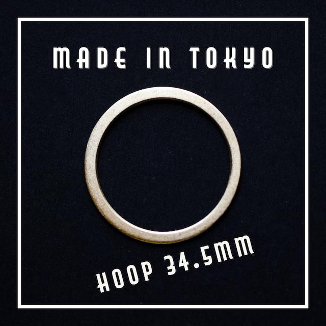 【1個】メタルフープ 34.5mm プレーン(日本製、真鍮、無垢)
