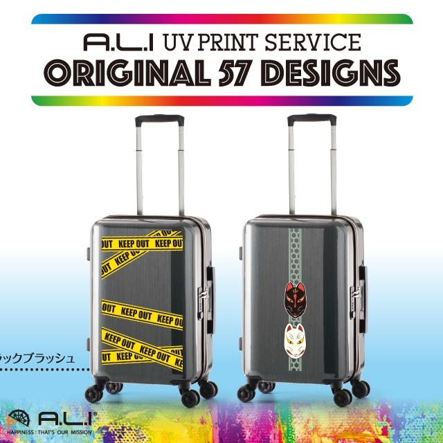 【UV PRINT】ORIGINAL 57 DESIGNS  ADY-1100-18.5 ブラックブラッシュ