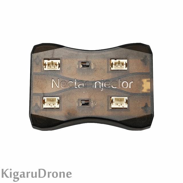 【1S Lipo・HV USB充電器】NBD Nectar Injector Smart Charger USB充電器 JST-PH 2.0 1S 4本同時充電