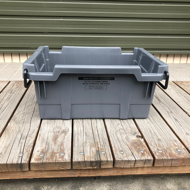 STACKING CONTAINER HB-25
