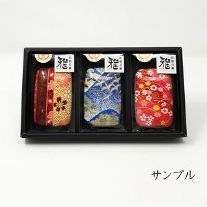 和柄石鹸「雅 (MIYABI)」色柄おまかせ 3個セット 専用ケース付き