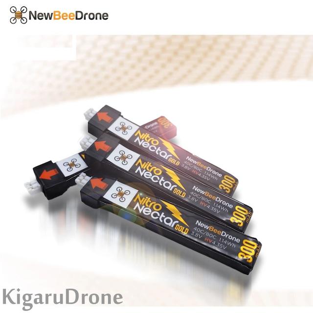 【1SHV 300mAh 1S 高出力レース用】NewBeeDrone Nitro Nectar Gold 300mAh 1S HV LiPo Battery  PH2.0コネクター1本