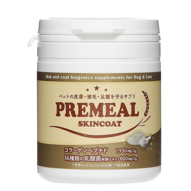 PREMEAL スキンコート83g 皮膚被毛に / 獣医師と共同開発