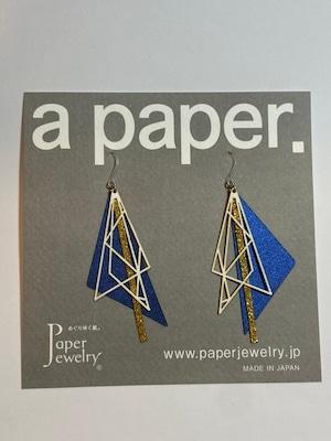 【Paper Jewely】オリオン/ピアス