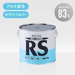 ローバルシルバー 3.5kg缶