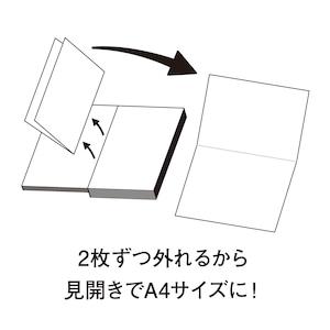 【水平開きノート】Kosae 4色セット