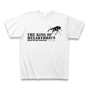 ボーリンフタマタクワガタ Tシャツ -maylime- オリジナルデザイン ホワイト