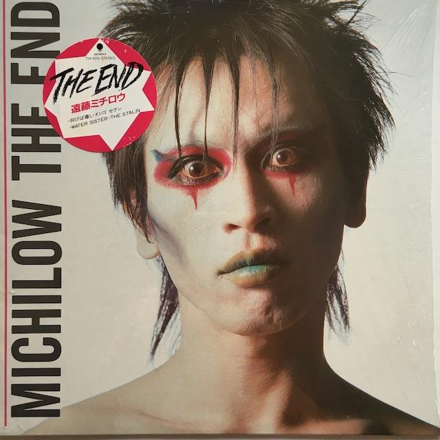 【12inch・国内盤】遠藤ミチロウ / The End