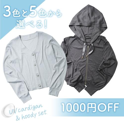 【Mサイズ】待雪草(カーデ)×夏雪草(パーカー) 2枚セット
