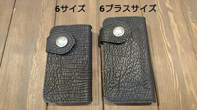携帯電話カバー アイレスト#6プラス  フリースタイル シャーク 【6プラスサイズ】