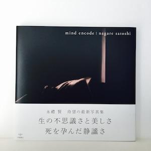 永禮賢『mind encode』