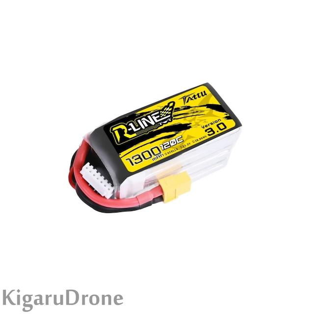 【6S 1300mAh Lipo】Tattu R-Line Version 3.0 1300mAh 22.2V 120C 6S1P Lipo Battery Pack with XT60 コネクター