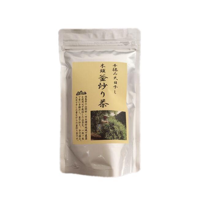 きとうむら(木頭村)  オーガニック 釜炒り茶 50g 徳島県産 初摘み 一番茶