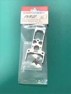 ◆OSHM2117  M2 V2&EXP  メインモーターマウントセット (ネオヘリでM2購入者のみ購入可)