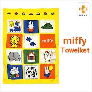ミッフィー(miffy) ビッグタオル(お昼寝ケット) ミッフィーのおはなし サイズ/(約)115×85cm タオルケット 制菌加工