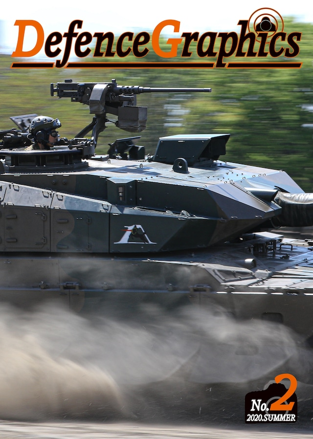 Defence Graphics 2(2020.SUMMER)