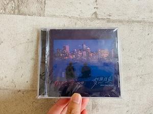 Kirin Trio / 夢想成真Dreams Come True