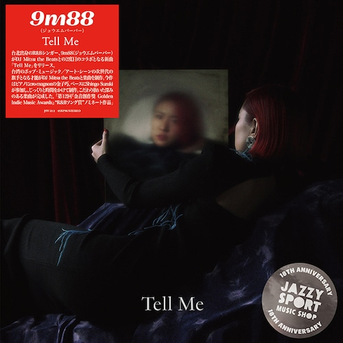 "【7""】9m88 - Tell Me(Prod. by DJ Mitsu the Beats)"