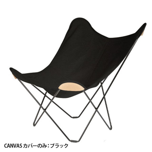 BKF Chair バタフライチェア キャンバス ブラック カバーのみ[ cuero ]