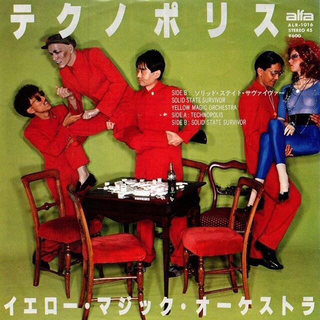 【7inch・国内盤】YMO / テクノポリス
