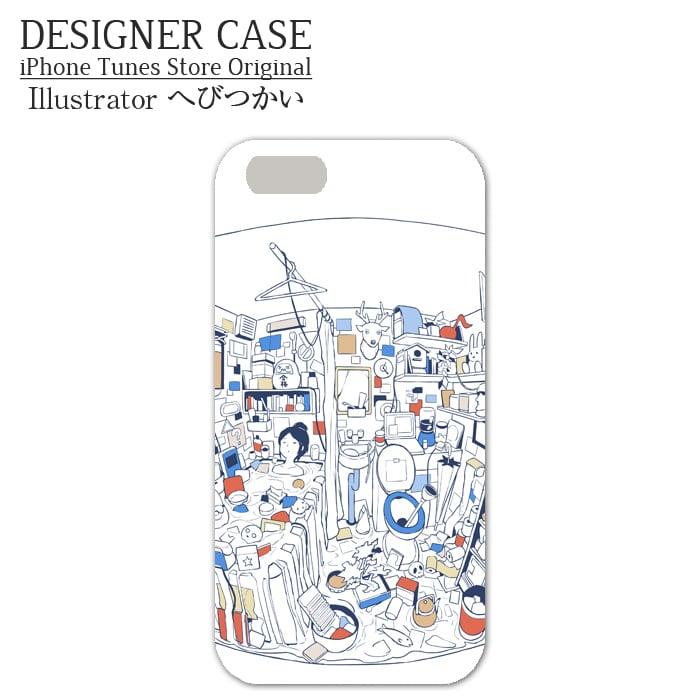 iPhone6 Hard Case[hitori gurashi renshuuchuu]  Illustrator:hebitsukai