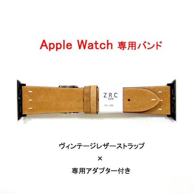 【Apple Watch専用ストラップ】レザーストラップ+専用アダプター付き SAINT LOUIS(セントルイス)/ ハニー アップルウォッチバンド交換用