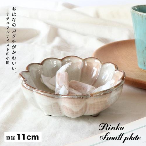 陶器 花形三ツ足小鉢【MM-0034_MP】