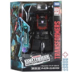トランスフォーマー アースライズ ER EX-23 ディセプティコン ラナバウト 国内版