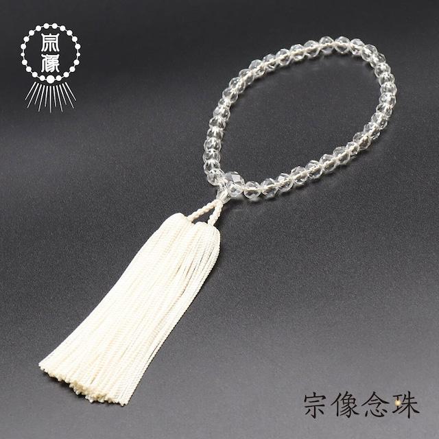 【水晶切子】天然石33玉 │ 共仕立 │  正絹切房 │ 女性用略式念珠