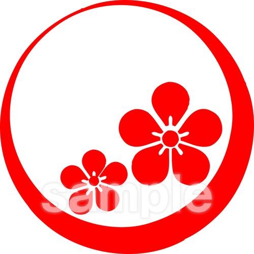 花かんざし紋 2月・梅(電子印鑑)