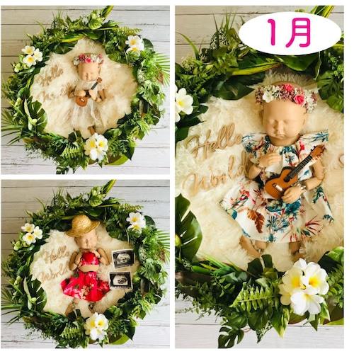 ハワイアンリース♡女の子コーデセット<1月ご出産予定日のお客様枠>