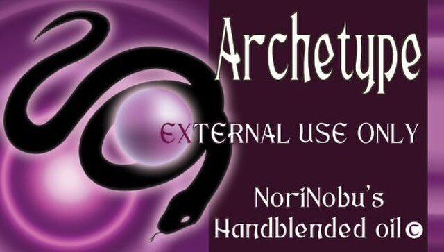 Archetype-『元型』4ml