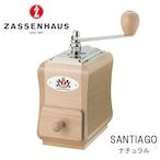 ZASSENHAUS ザッセンハウス コーヒーミル サンティアゴ ナチュラル 手挽き 手動 キャンプ アウトドア 用品 グッズ グランピング