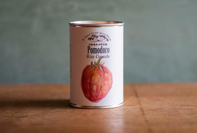 淡路島西洋野菜園のそのままトマトソース リオグランデ ~ 2021年産