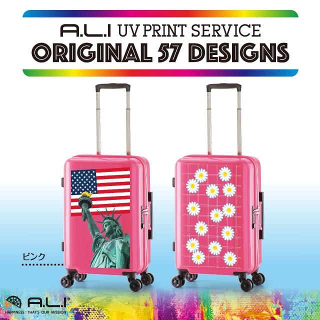 【UV PRINT】ORIGINAL 57 DESIGNS ADY-1100-18.5 ピンク