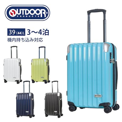 OD-0809-48 スーツケース Sサイズ 機内持ち込み 拡張 キャリーケース OUTDOOR PRODUCTS アウトドアプロダクツ