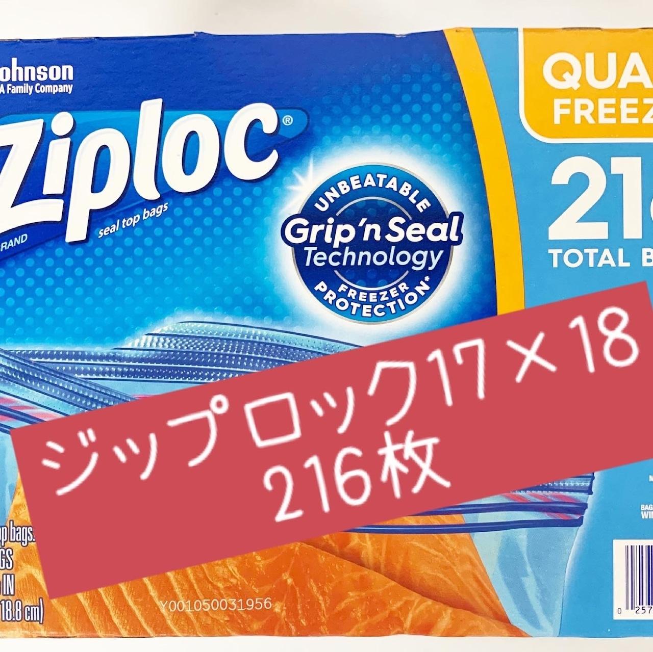 ZIPLOC フリーザ用(M)